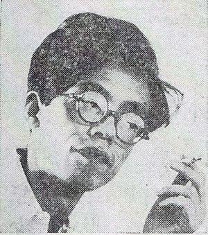 Fūtarō Yamada cover