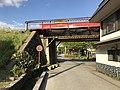 Yamaguchi Line near Yasaka Shrine.jpg