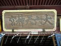 Yamakura-daijin-shrine-frame,katori-city,japan.JPG
