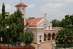 Yavatmal Municipal Council.JPG