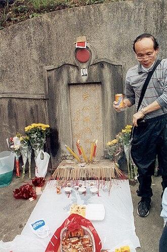 Ip Man - Yip Man's gravestone