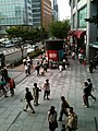 Yodobashi Camera Akihabara south-west Square, viewed from Atré vie Akihabara (2010-08-15 17.21.21).jpg