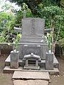 Yokoyama Taikan Grave DSCN0991 20101029.JPG