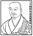 Yongjia Xuanjue Drawing Zen.jpeg