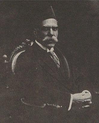 Youssef Wahba - Image: Youssef Wahba Pasha