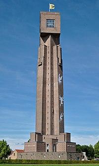 Yser Tower (DSCF9567).jpg