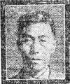 Yu Euk-kyum 1947.PNG