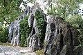 Zürich - Chinagarten IMG 0257.jpg