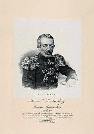 Vasily Zavoyko - Vasily Zavoyko