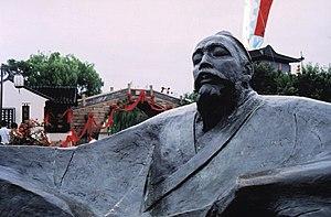 Hanshan Temple - Statue of poet Zhang Ji at Maple Bridge