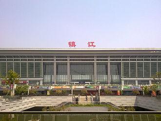 Zhenjiang - The new Zhenjiang Railway Station