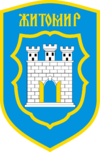 Coat of arms of Zhytomyr