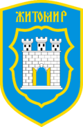 Official coat of arms of Zhytomyr