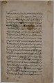 """""""A Bull"""", Folio from a Dispersed Nuzhatnama-i 'Ala'i of Shahmardan ibn Abi'l Khayr MET sf13-160-7v.jpg"""