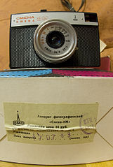 """Smena 8m"" It is made in the USSR. 27.07.1983g. (6928895541).jpg"