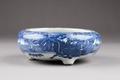 Östasiatisk keramik. Rökelsebrännare - Hallwylska museet - 95635.tif