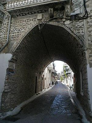 Pyrgi, Greece - Image: Πυργί Οδός Κωνσταντίνου Αλιβιζάτου