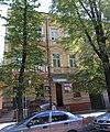 Івано-Франківськ, вул. Шевченка 7, Житловий будинок.jpg