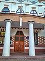 Інститут фізичних методів лікування, м. Чернігів.jpg