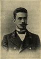 Баринов, Александр Николаевич.png