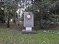 Башкортостан Орден Ленина 1957 года.jpg