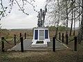 Братская могила советских воинов, погибших в годы Великой Отечественной войны.JPG