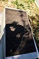 Братська могила в Оситняжці. Плита 07.JPG