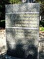 Братська могила радянських воїнів Південного фронту, смт Володимирівка, Волноваський р-н, Донецька область.jpg