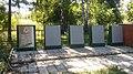 Братська могила радянських воїнів в Семереньках 59-250-0071.jpg