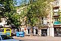 Будинок Скаржинського.jpg