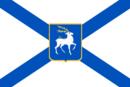 Флаг святого первозванного апостола Андрея на Руси. Белая гвардия