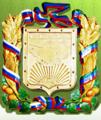 Герб Гергебильского района.PNG