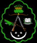 Герб Кавказский Эмират.png