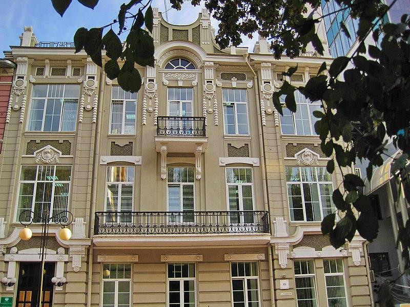 Оренбургская областная психоневрологическая больница
