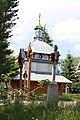 Дзвіниця церкви Св. Юрія (дер.), Бистриця.jpg