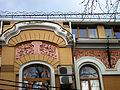 Жилой дом Г.Л. Ходжаева к 19 в.JPG