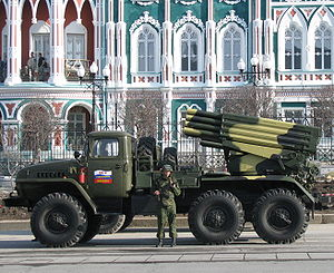 Defense Companies (Syria) - BM-21-1 launch vehicle during a military parade in Yekaterinburg, 9 May 2009. This rocket artillery system was heavily deployed by the Defense Companies during the Hama Massacre.