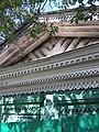Здание бывшего жилого дома Д.С. Новаковского год постройки нач.1900-х памятник архитектурыIMG 8725.jpg