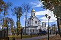 Казанской.jpg
