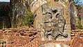 Каменный герб Императорского вокзала..jpg