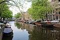 """Канал Кловенирсбургвал (Kloveniersburgwal). Вид в сторону площади """"Новый рынок"""" - panoramio.jpg"""