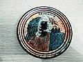 Керамическое блюдце из Кипра, Афродита.jpg