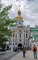 Київ. Троїцька Надбрамна церква.jpg