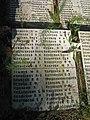 Кобона, воинский мемориал, плиты23.jpg