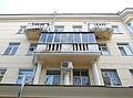 Культуры 8 - окна балконы.JPG