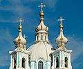 Купола Смольного собора.jpg
