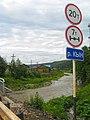Кын. Мост через реку Кын02.jpg