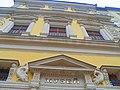 Львів. Площа Ринок 2. Палац Бандінеллі. Фрагмент фасаду.JPG