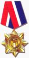 Медаль «За вклад в развитие города» (Хабаровск).png