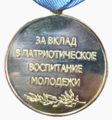 Медаль Амет-Хана Султана (реверс).png